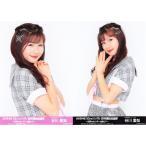 谷川愛梨 生写真 AKB48 53rdシングル 世界選抜総選挙 ランダム 2種コンプ