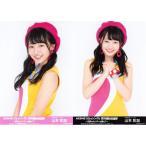 山本彩加 生写真 AKB48 53rdシングル 世界選抜総選挙 ランダム 2種コンプ