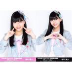田中美久 生写真 AKB48 53rdシングル 世界選抜総選挙 ランダム 2種コンプ