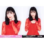 松岡菜摘 生写真 AKB48 53rdシングル 世界選抜総選挙
