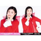 長谷川玲奈 生写真 AKB48 53rdシングル 世界選抜総選