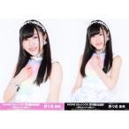 野々垣美希 生写真 AKB48 53rdシングル 世界選抜総選