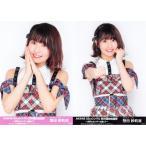 惣田紗莉渚 生写真 AKB48 53rdシングル 世界選抜総選