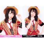 高柳明音 生写真 AKB48 53rdシングル 世界選抜総選挙