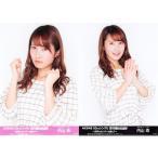 内山命 生写真 AKB48 53rdシングル 世界選抜総選挙 ラ