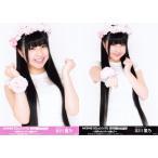 北川愛乃 生写真 AKB48 53rdシングル 世界選抜総選挙