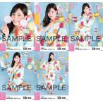 加藤玲奈 生写真 AKB48 2018年07月 vol.1 個別 5種コ