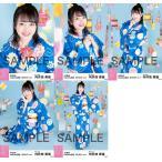 向井地美音 生写真 AKB48 2018年07月 vol.1 個別 5種