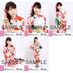 柏木由紀 生写真 AKB48 2018年07月 vol.2 個別 5種コンプ画像