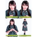 渡辺梨加 生写真 欅坂46 アンビバレント 封入特典 4種コンプ