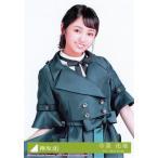 今泉佑唯 生写真 欅坂46 アンビバレント 封入特典 Type-C