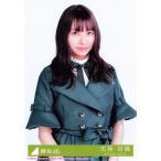 佐藤詩織 生写真 欅坂46 アンビバレント 封入特典 Type-C