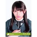 渡辺梨加 生写真 欅坂46 アンビバレント 封入特典 Type-A
