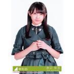渡辺梨加 生写真 欅坂46 アンビバレント 封入特典 Type-C