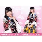 馬嘉伶 生写真 AKB48グループ感謝祭2018 ランダム 2種