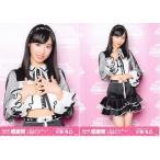 小栗有以 生写真 AKB48グループ感謝祭2018 ランダム 2種コンプ