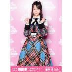 峯岸みなみ 生写真 AKB48グループ感謝祭2018 ランダム