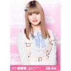 加藤美南 生写真 AKB48グループ感謝祭2018 ランダム