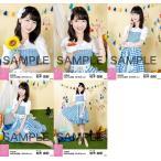 柏木由紀 生写真 AKB48 2018年08月 vol.1 個別 5種コンプ