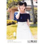 岡田奈々 生写真 AKB48 センチメンタルトレイン 劇場盤 選抜Ver.