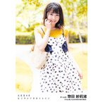惣田紗莉渚 生写真 AKB48 センチメンタルトレイン 劇