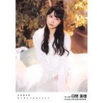 白間美瑠 生写真 AKB48 センチメンタルトレイン 劇場