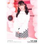 竹内彩姫 生写真 AKB48 センチメンタルトレイン 劇場
