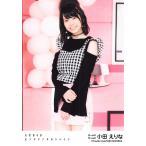 小田えりな 生写真 AKB48 センチメンタルトレイン 劇