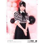岡部麟 生写真 AKB48 センチメンタルトレイン 劇場盤