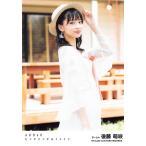 後藤萌咲 生写真 AKB48 センチメンタルトレイン 劇場