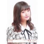 中井りか 生写真 NGT48 世界の人へ 封入特典 Type-A