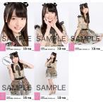 久保怜音 生写真 AKB48 2018年09月 vol.2 個別 5種コ