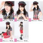 村山彩希 生写真 AKB48 2018年10月 vol.2 個別 5種コ