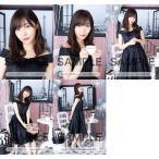 指原莉乃 生写真 HKT48 2018年10月 vol.2 個別 5種コンプ