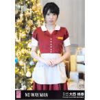 大西桃香 生写真 AKB48 NO WAY MAN 劇場盤 それでも彼