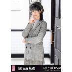 小田えりな 生写真 AKB48 NO WAY MAN 劇場盤 それでも