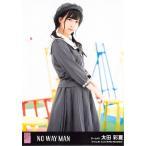 太田彩夏 生写真 AKB48 NO WAY MAN 劇場盤 おはようか