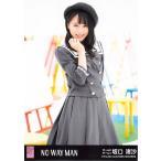 坂口渚沙 生写真 AKB48 NO WAY MAN 劇場盤 おはようか