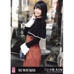 小田えりな 生写真 AKB48 NO WAY MAN 劇場盤 夢へのプ