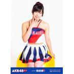 岡部麟 生写真 AKB48グループ オフィシャルカレンダー