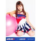 加藤美南 生写真 AKB48グループ オフィシャルカレンダ