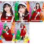 指原莉乃 生写真 HKT48 2018年11月 vol.2 個別 5種コ