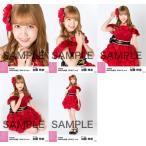 加藤玲奈 生写真 AKB48 2018年12月 vol.2 個別 5種コ