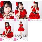 向井地美音 生写真 AKB48 2018年12月 vol.2 個別 5種