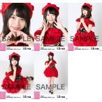 久保怜音 生写真 AKB48 2018年12月 vol.2 個別 5種コ