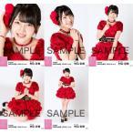 村山彩希 生写真 AKB48 2018年12月 vol.2 個別 5種コ