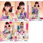 山内瑞葵 生写真 AKB48 2019年01月 vol.1 個別 5種コ
