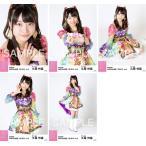久保怜音 生写真 AKB48 2019年01月 vol.2 個別 5種コ