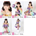 山内瑞葵 生写真 AKB48 2019年01月 vol.2 個別 5種コ