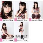 久保怜音 生写真 AKB48 2019年02月 vol.2 個別 5種コ